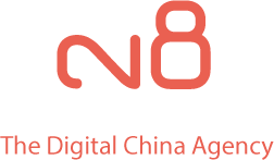 Two Ten Eight - The Digital China Agency